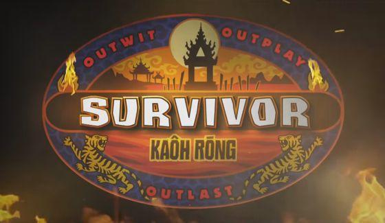 Survivor Kaoh Rong Season 32 on CBS